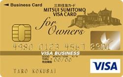 クレジットカード紹介
